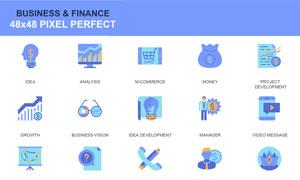 扁平化风格的金融商务图标矢量素材