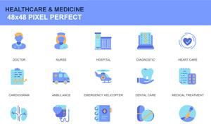 医疗与健康生活主题图标设计矢量图