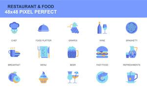 餐厅美食主题图标创意设计矢量素材