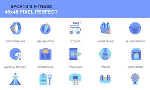 健身运动膳食元素图标设计矢量素材
