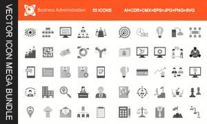 灰色调的商务管理图标创意矢量素材