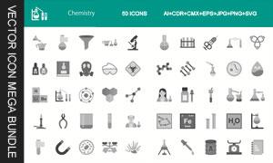 化学实验适用的图标创意设计矢量图