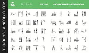 灰色城市生活图标创意设计矢量素材
