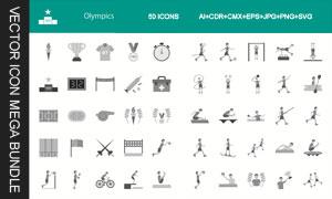 扁平化奥运会主题图标设计矢量素材