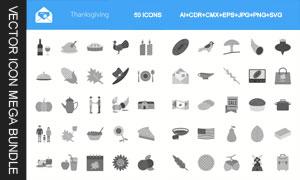 扁平化风格的感恩节图标设计矢量图
