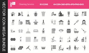 家政保洁服务主题图标设计矢量素材