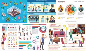 银行柜台业务与购物信息图矢量素材