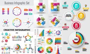 多彩扇形图等信息图表创意矢量素材