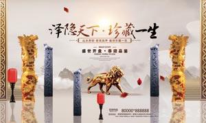 中式地产盛世开盘海报设计PSD素材