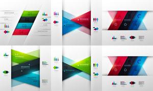 色彩鲜明的信息图设计元素矢量素材