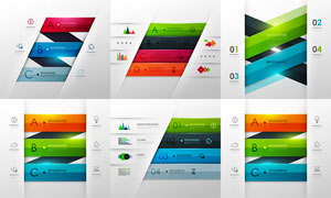 立体炫彩信息图表创意设计矢量素材