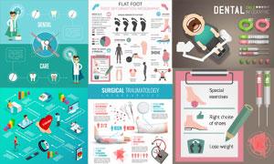 牙科与扁平足医疗主题信息图表素材