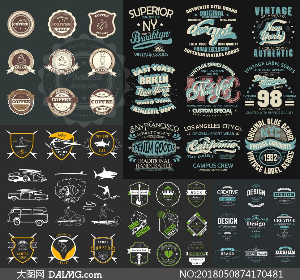 摇滚乐与咖啡等标志贴纸设计矢量图