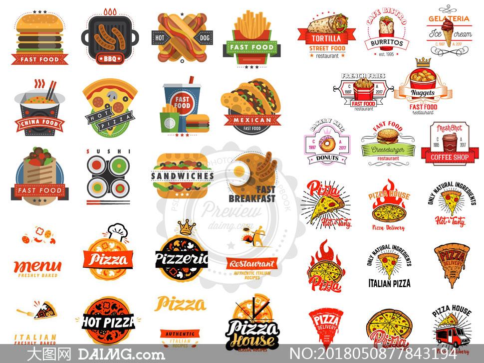 特别说明:  薯条与热狗等速食产品创意矢量素材下载,压缩包已封装预览