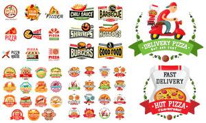披萨热狗速食主题标签设计矢量素材