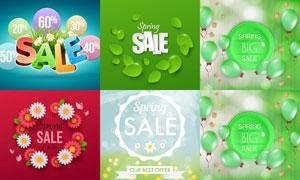 立体字母与花朵等广告创意矢量素材