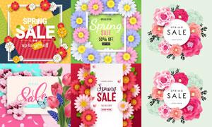 鲜艳花朵边框春天促销活动矢量素材