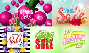 郁金香与雏菊元素春天广告矢量素材