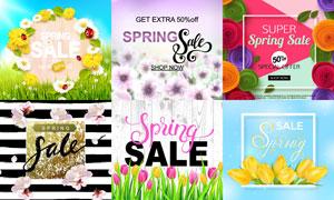 花朵草丛春天促销广告设计矢量素材