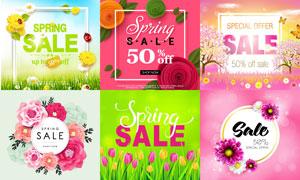 郁金香与花草边框春天广告矢量素材