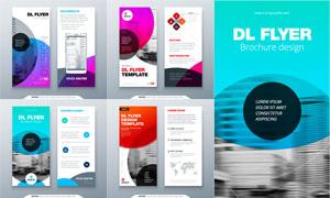 产品广告宣传适用单页设计矢量素材