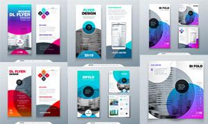 通用产品宣传单页版式设计矢量素材