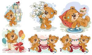 生日场景中的小熊主题矢量素材V01