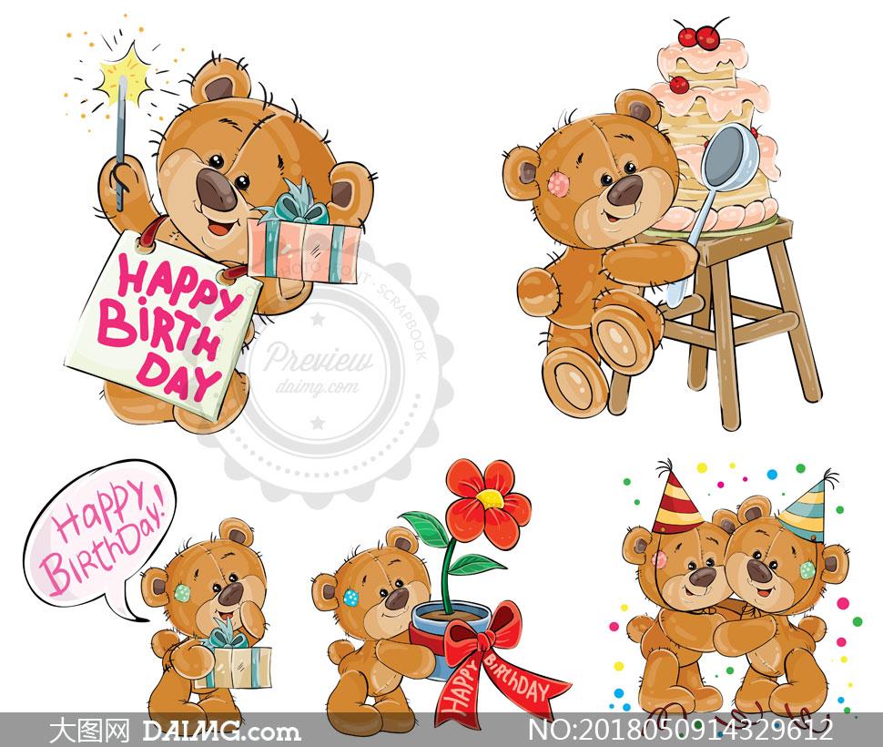 生日场景中的小熊主题矢量素材v02
