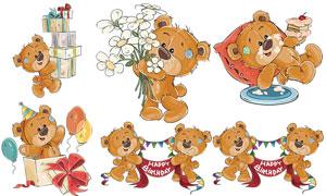 生日场景中的小熊主题矢量素材V03