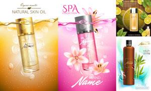 竹子花朵元素的护肤品广告矢量素材