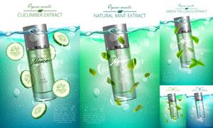 多种植物精华的爽肤水广告矢量素材