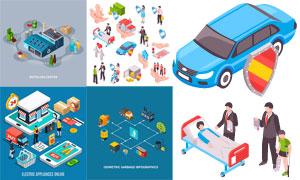 保险与店铺营销等信息图表矢量素材