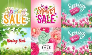 春天绿叶鲜花元素广告创意矢量素材