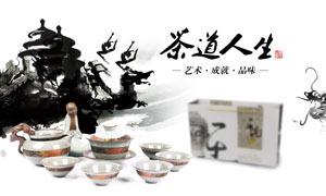淘宝中国风茶道文化海报PSD源文件