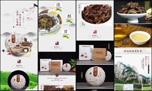 淘宝中国风白茶详情页模板PSD素材
