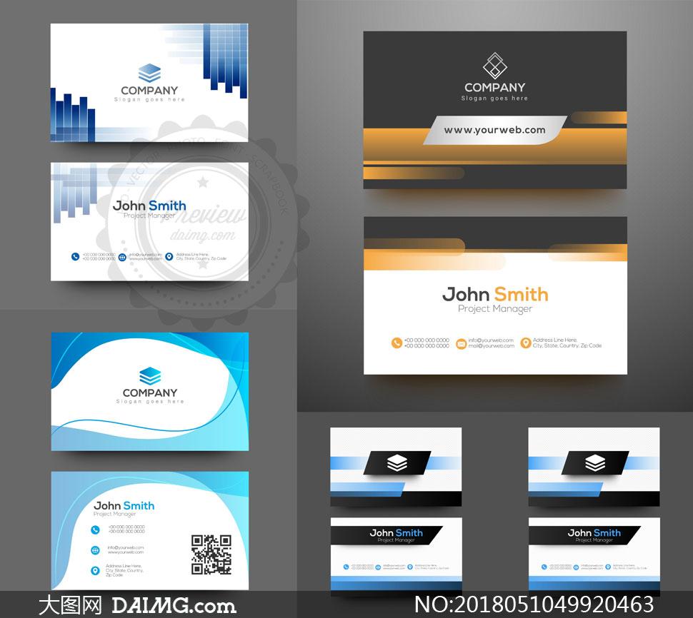 多行业适用的名片版式设计矢量素材