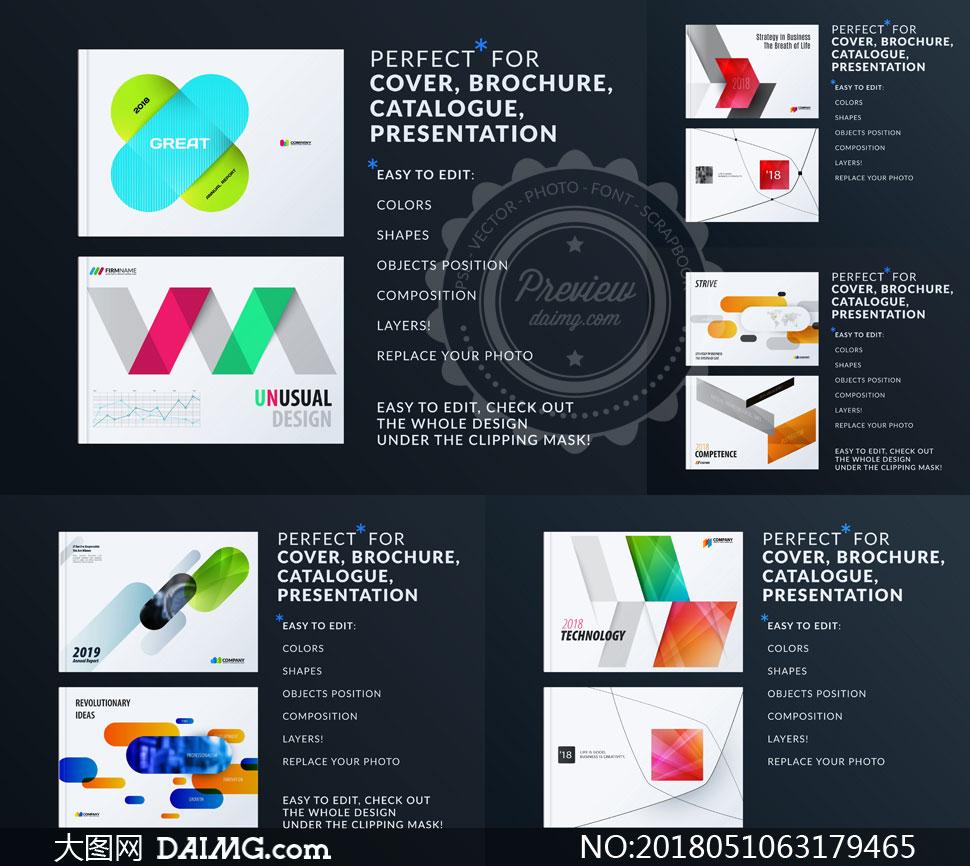 几何炫彩抽象图案封面设计矢量素材