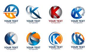 英文字母变形创意标志设计矢量素材