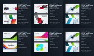 抽象几何图案画册封面设计矢量素材