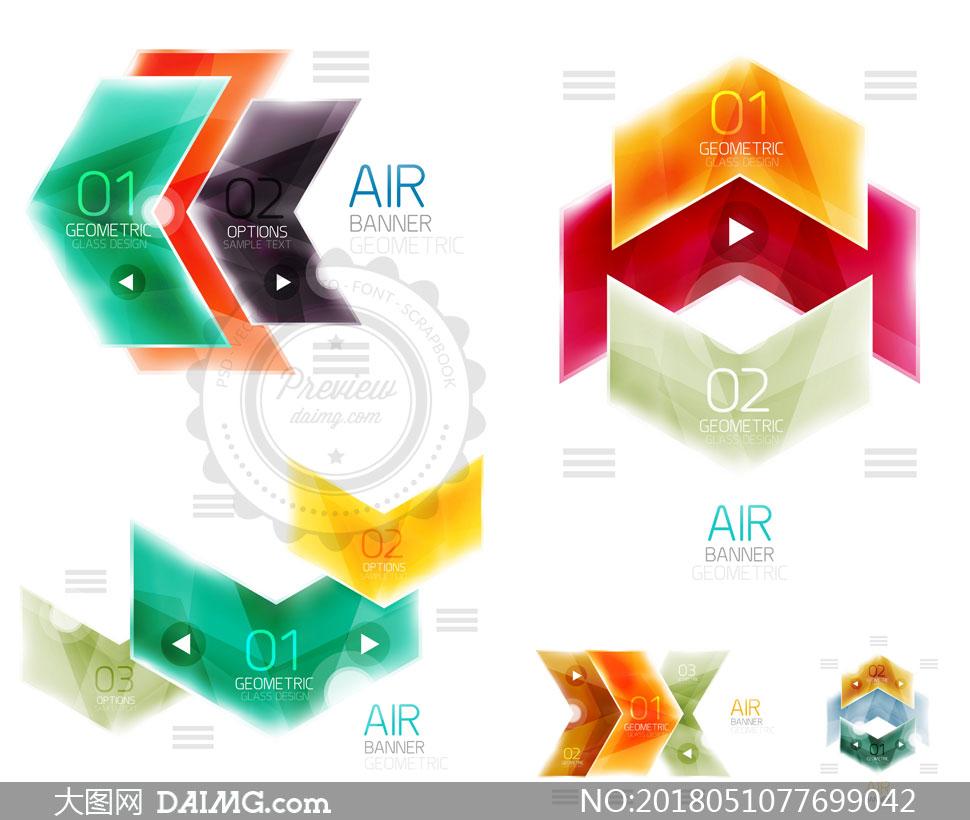 几何多边形质感信息图矢量素材V02