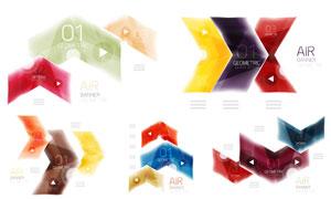 几何多边形质感信息图矢量素材V03
