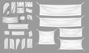 空白效果旗幟與拉起的橫幅矢量素材