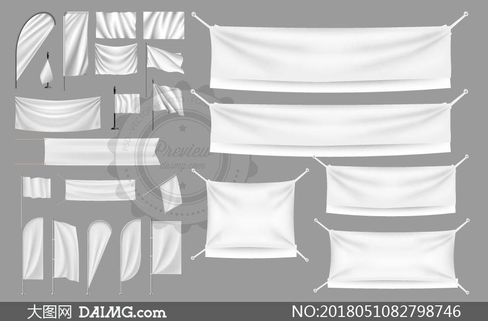 空白效果旗帜与拉起的横幅矢量素材