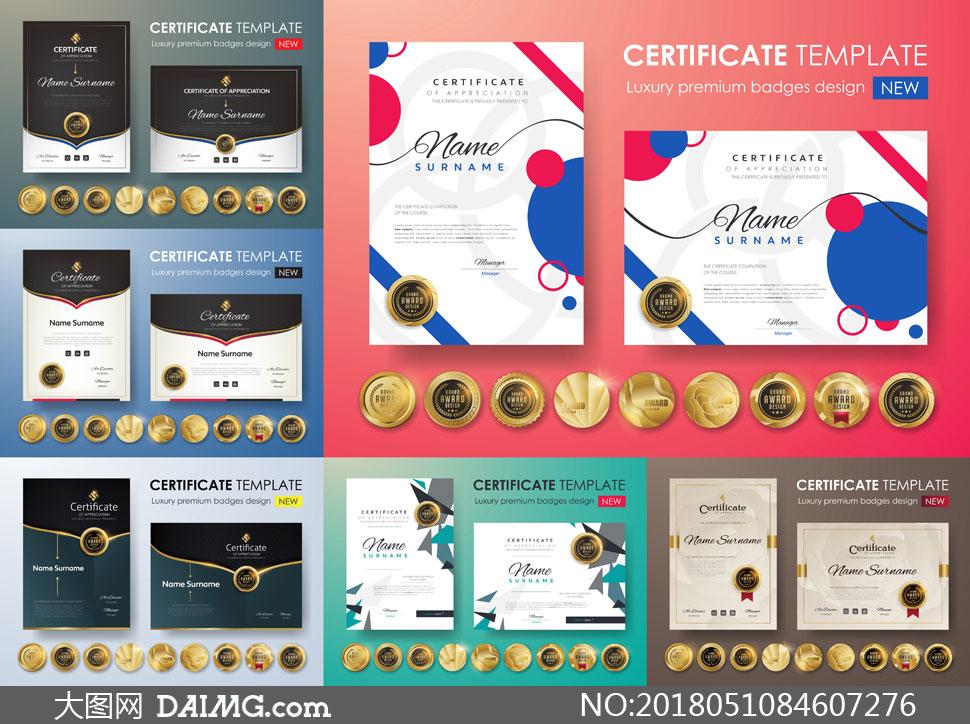 多种多样的授权书与证书等素材V104