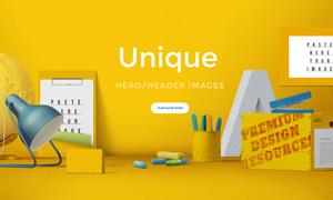 黄色调的网页头部适用PSD分层素材