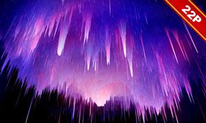 炫丽多彩宇宙爆发主题创意高清图片