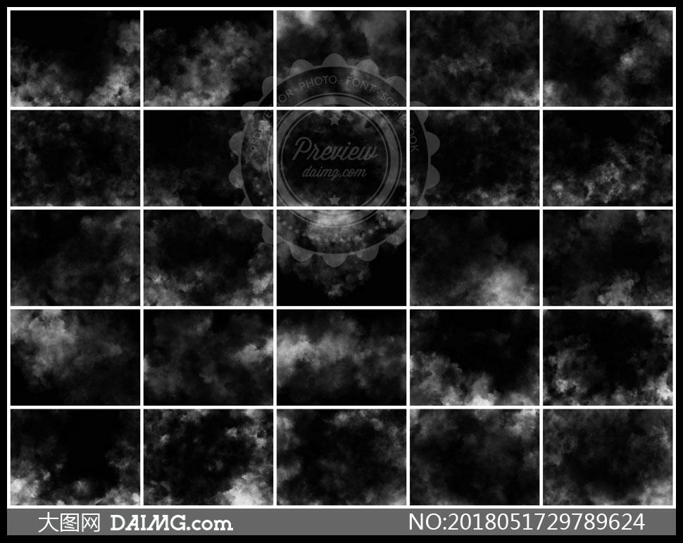 飘渺缭绕烟雾图层叠加高清图片集V5