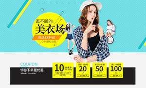 淘宝韩版女装店铺首页设计PSD素材