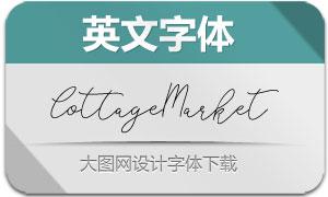 CottageMarket系列三款英文字体