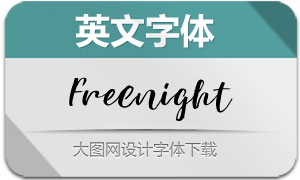 Freenight系列五款英文字体